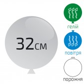 Кругла перламутрова - 32см