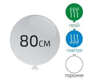 Кругла яскрава - 80см