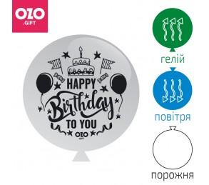 Happy Birthday - 32см