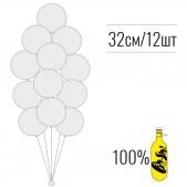 Набір прозорі кульки - 32см