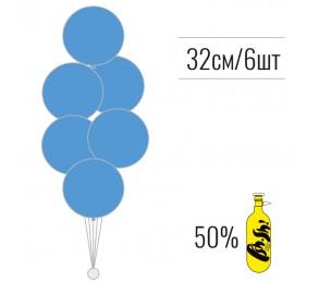 Набір блакитні кульки - 32см