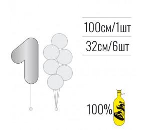 Набір цифра 1 + кульки металік