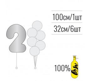 Набір цифра 2 + кульки металік