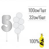 Набір цифра 5 + кульки металік