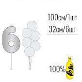 Набір цифра 6 + кульки металік