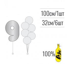 Набір цифра 9 + кульки металік