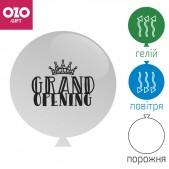 Набір GRAND OPENING - 40см