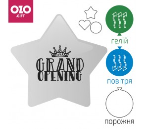 Набір GRAND OPENING - 45см